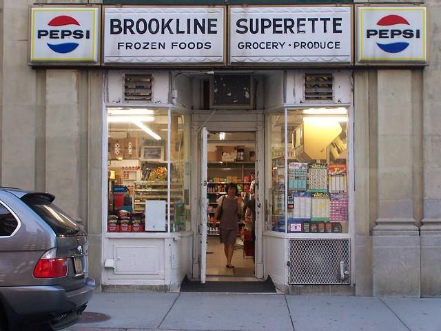 Brookline Superette