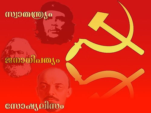 New 3d Wallpaper Download Communist Wallpaper Made Using Gimp On A Gnu Linux