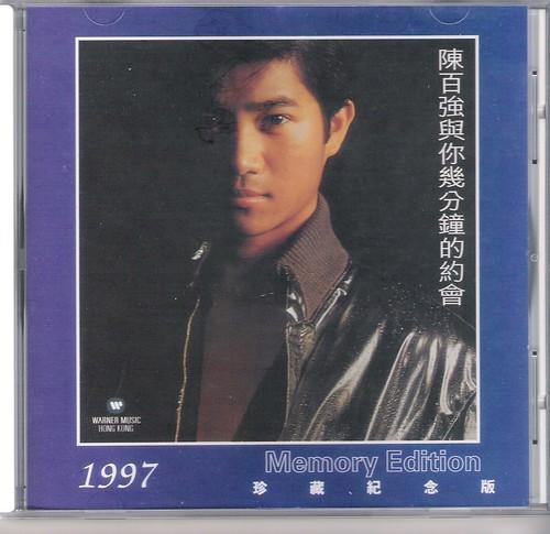 陳百強與你幾分鐘的約會( Memory Edition) | WEA Records - 0630-19402-2 (P… | Flickr