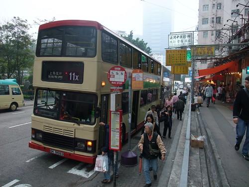 和樂邨巴士站的九巴11X巴士 | Martin Ng | Flickr