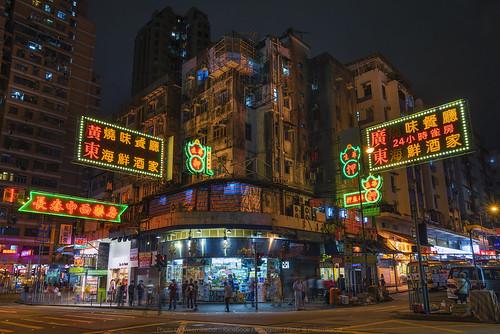 Kwun Tong, Hong Kong