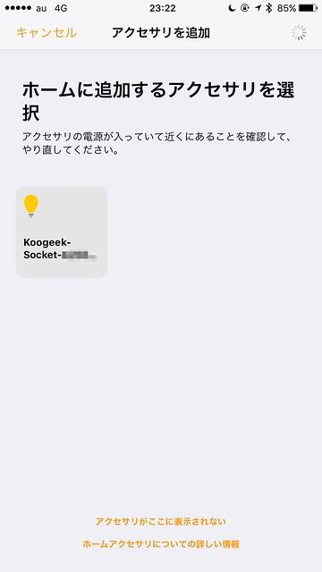 写真_2017-03-30_23_22_24