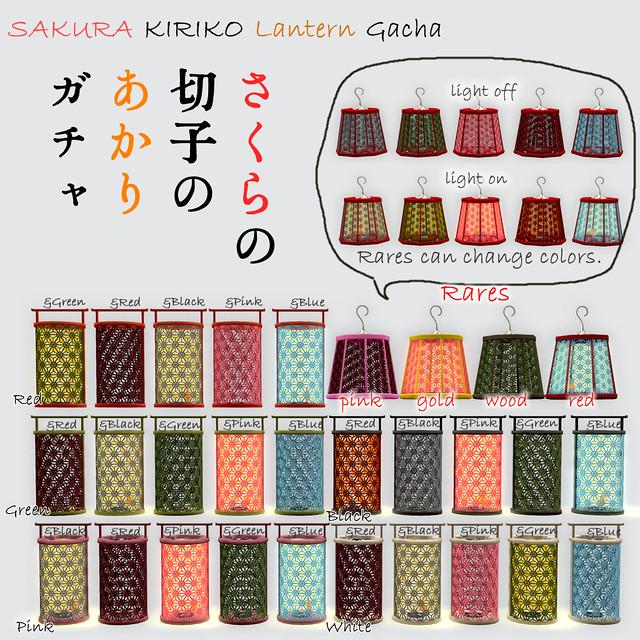 Sakura Kiriko Lantern Gacha AD