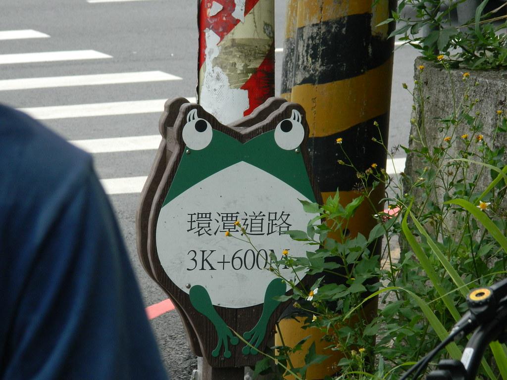 2014/06 自行車之行之嘉義蘭潭環潭道路