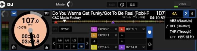 Serato DJ pulldown