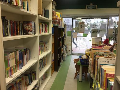 街坊圖書館:以分享圖書營造社區 | 丁凱樂 | 香港獨立媒體網