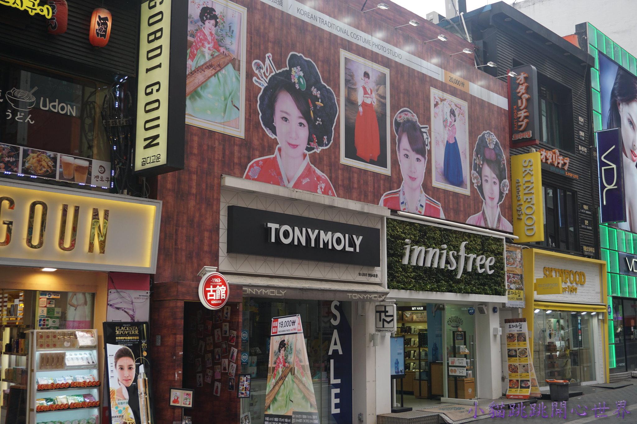 [韓國 明洞] 古館,韓服體驗及有趣古裝攝影
