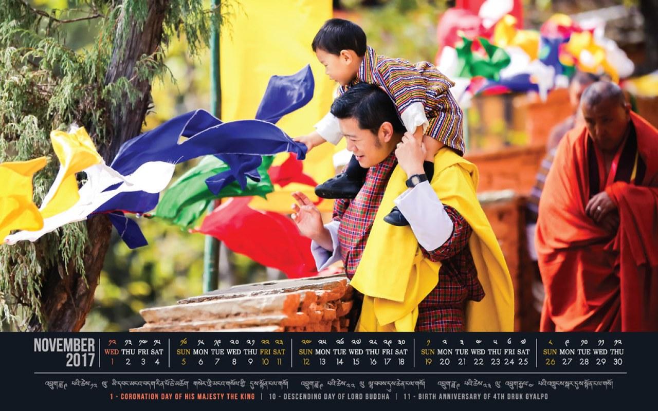 Bhutan calendar: September 2017