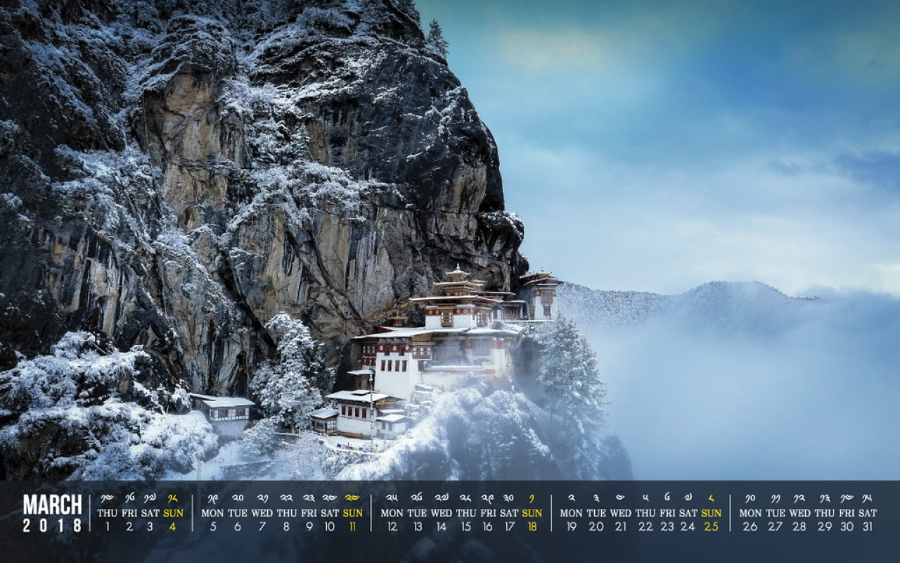 Paro Taktsang, Bhutan - Calendar March 2018