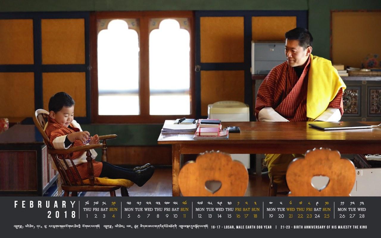 Bhutan calendar: January 2018