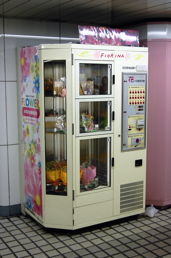 Flower Vending Machine Yeah Ive Seen Some Interesting