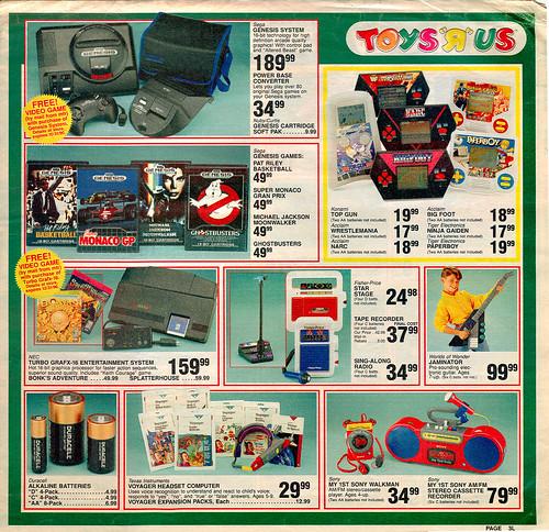 Toys R Us COWABUNGA Weve Got It For Less Color