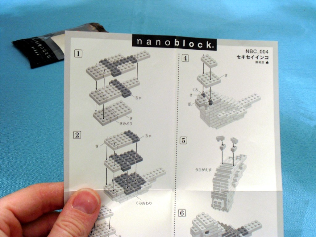 Nanoblock review: Instructions | See the 'full scan' picture… | Flickr
