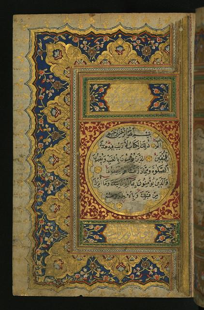 Illuminated Manuscript Koran The left side of a double