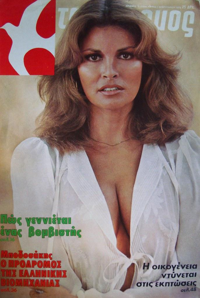 Raquel Welch on Greek magazine cover 1979  Tachydromos