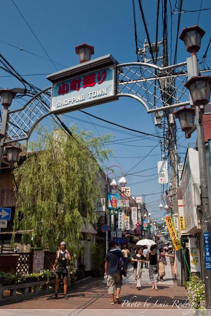 Calle comercial de Kamakura