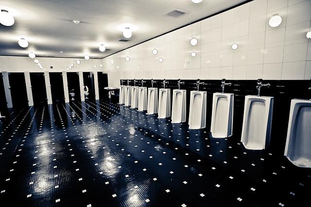 Art Deco Bathroom  Radio City Music Hall mens room