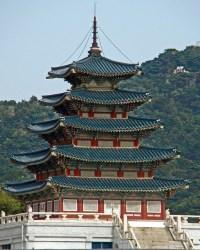 Korean National Folk Musuem's Pagoda | Flickr - Photo Sharing!
