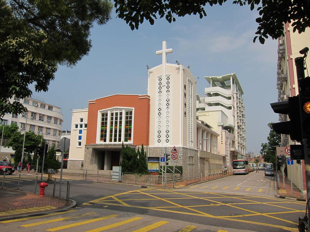 Chinese Rhenish Church Kowloon This Church Is Very Near