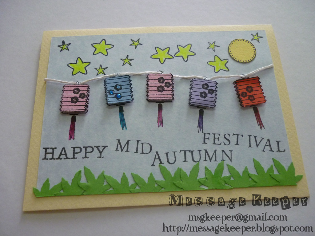 Happy Mid Autumn Festival Cl308