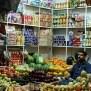 Grocery Store Morocco Tomasz Szustek Flickr