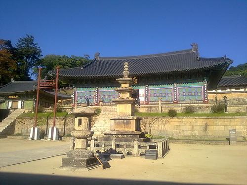 Patrimonio de la Humanidad en Asia y Oceanía. Corea del Sur. Templo de Haeinsa y Janggyeong Panjeon, depósitos de tablillas de la Tripitaka Coreana.