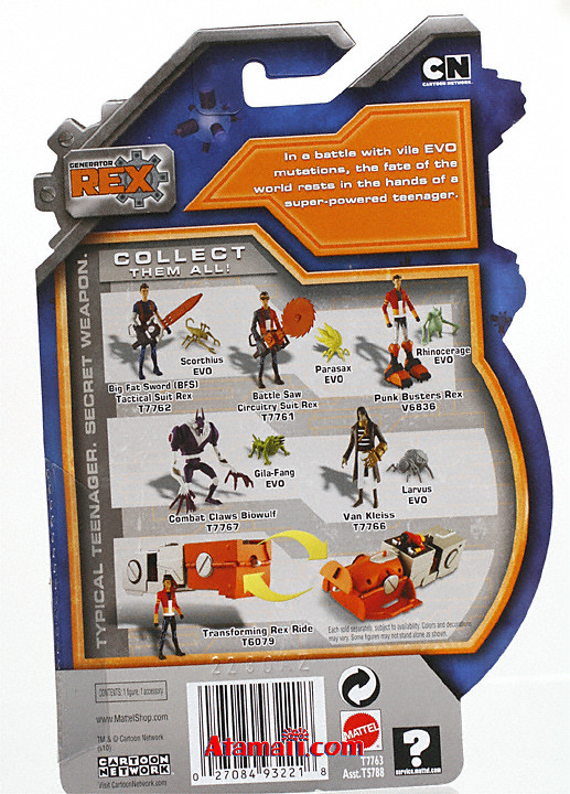 Generator Rex Toys Action Figure  From the first wave of