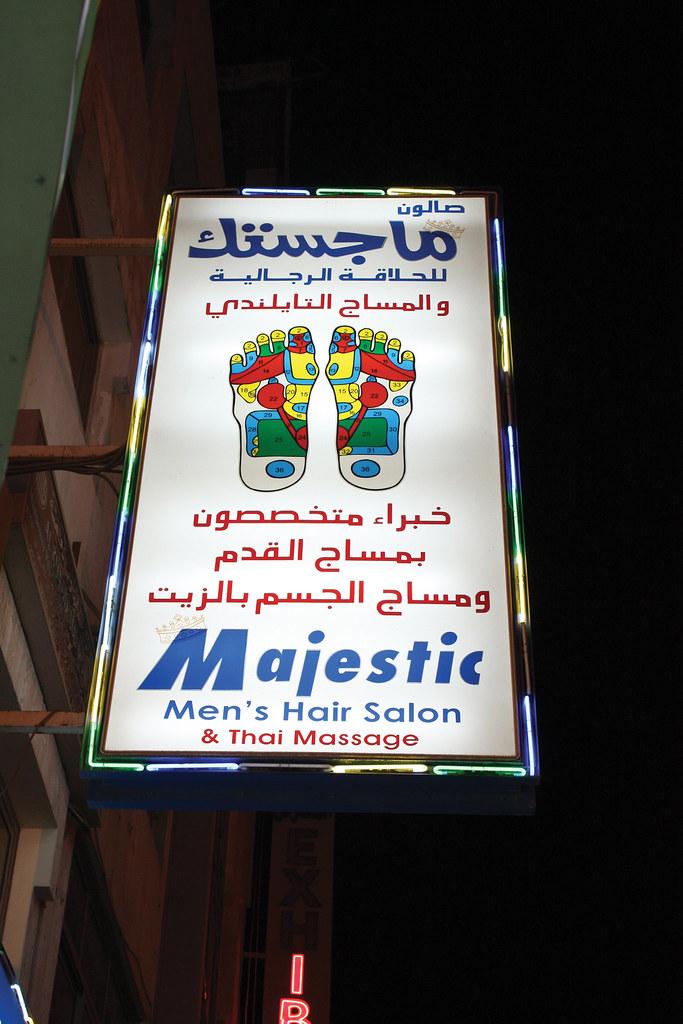 Majestic Mens Hair Salon  Thai Massage  Bahrain Signage