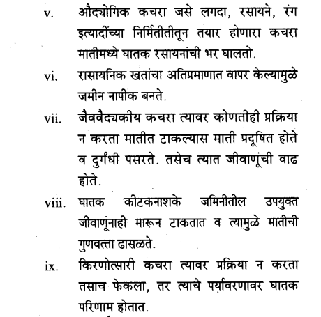 maharastra-board-class-10-solutions-science-technology-striving-better-environment-part-1-32