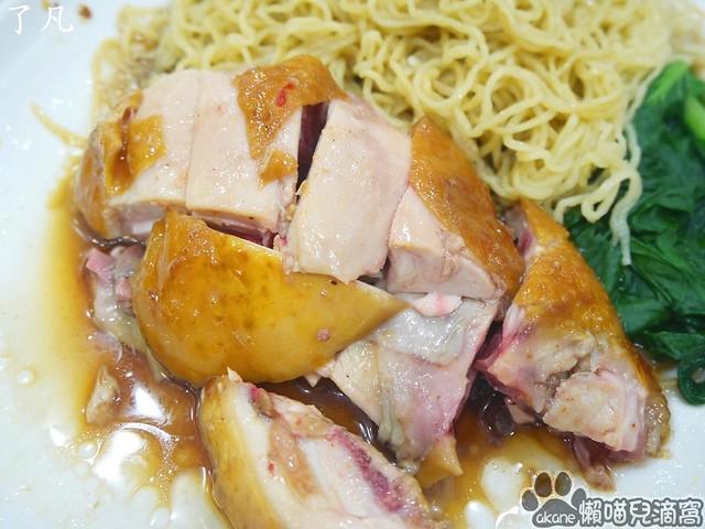 了凡香港油雞