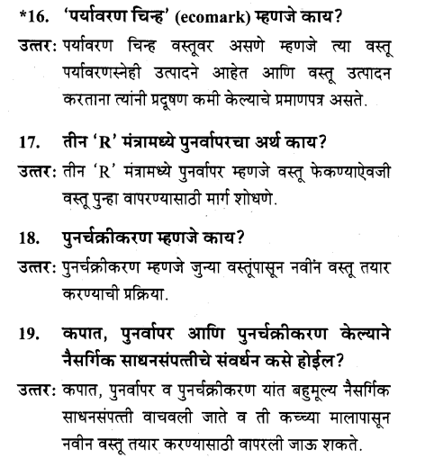 maharastra-board-class-10-solutions-science-technology-striving-better-environment-part-2-6