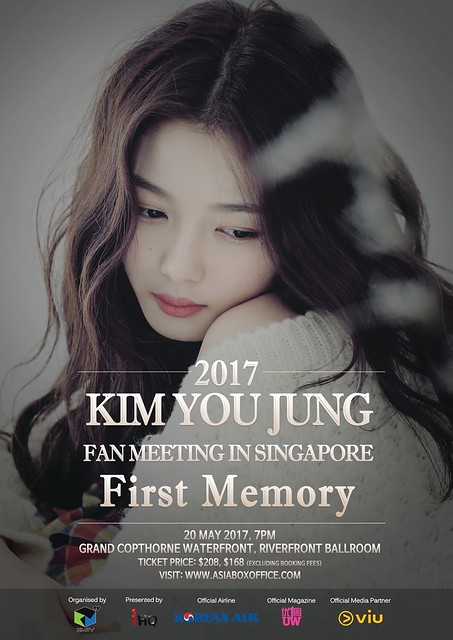 Poster_Kim You Jung (UPDATED)