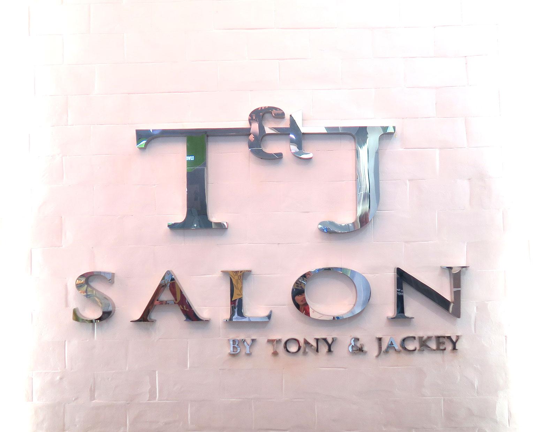 1 T & J by Tony & Jackey Keratin Treatment Review - Gen-zel.com