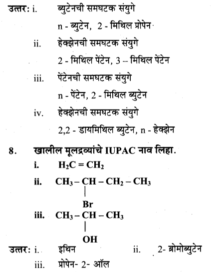 maharastra-board-class-10-solutions-science-technology-amazing-world-carbon-compounds-74