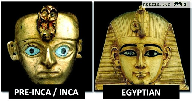 16Egyptian-inca-animal-on-forehead