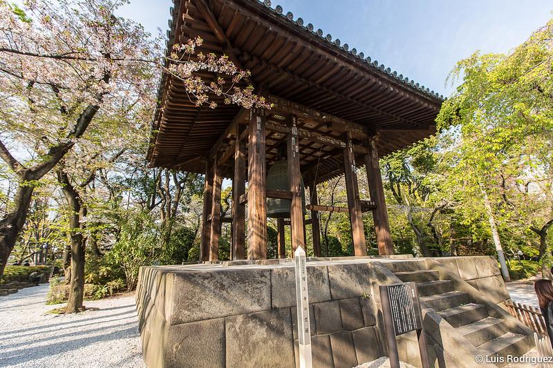 Zojiji-Shiba-Park-78