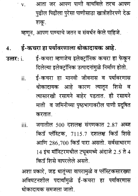 maharastra-board-class-10-solutions-science-technology-striving-better-environment-part-2-59