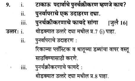 maharastra-board-class-10-solutions-science-technology-striving-better-environment-part-2-37