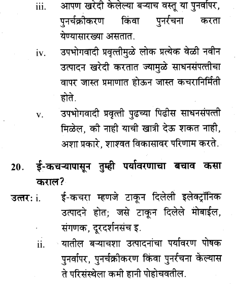maharastra-board-class-10-solutions-science-technology-striving-better-environment-part-2-46