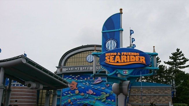 searider_preview01
