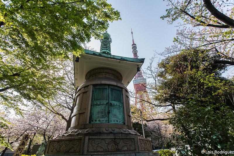 Zojiji-Shiba-Park-25