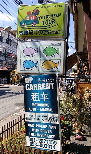 Rent Car Chiang Mai NB Car Rent