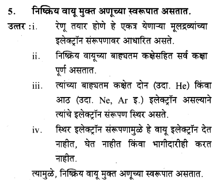 maharastra-board-class-10-solutions-science-technology-school-elements-53