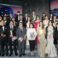 53rd Baeksang Arts Awards