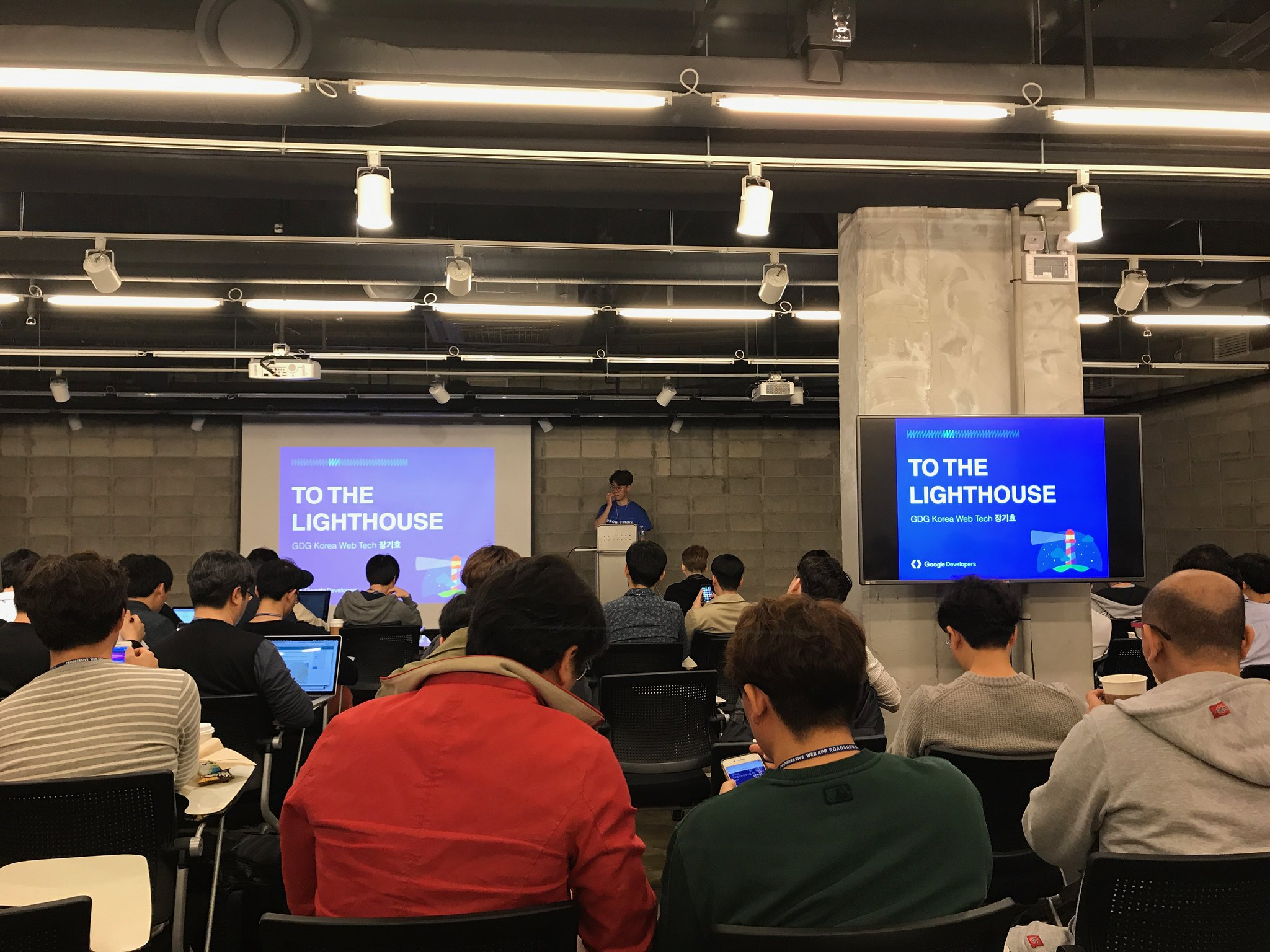 PROGRESSIVE WEB APP ROADSHOW 2017 KOREA