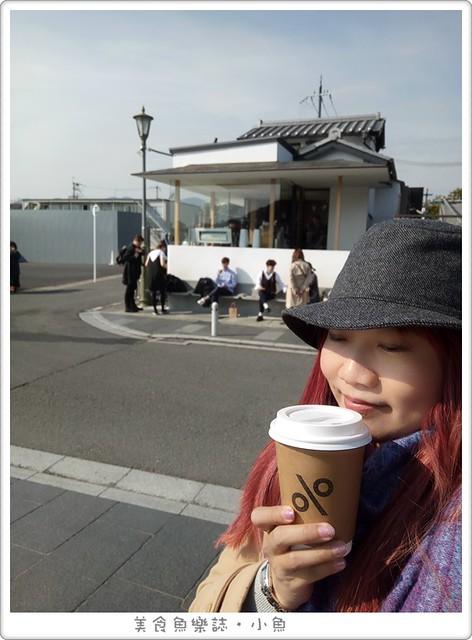 【日本旅遊】% Arabica Kyoto Arashiyama/京都 嵐山 渡月橋/人氣咖啡店 – 魚樂分享誌