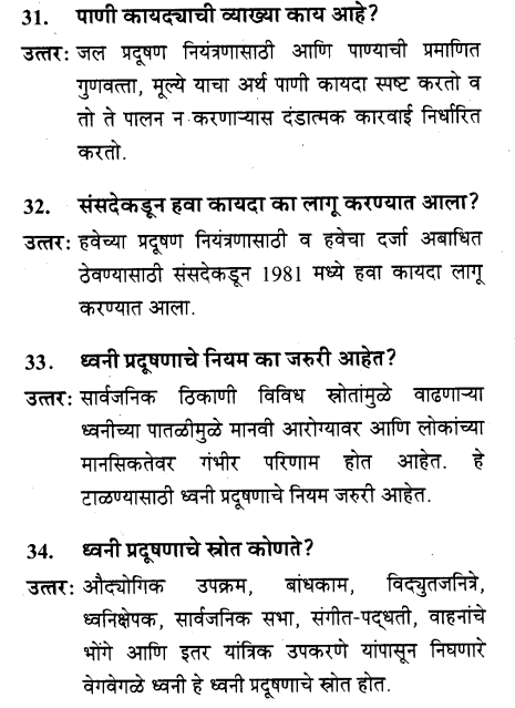 maharastra-board-class-10-solutions-science-technology-striving-better-environment-part-2-11