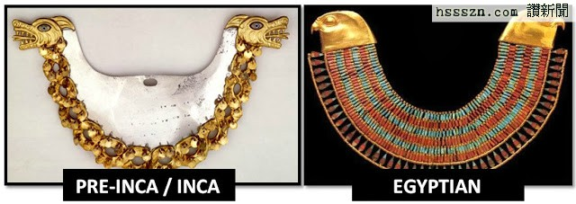 06Egyptian-Inca-animal-necklaces