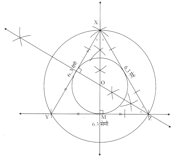 maharastra-board-class-10-solutions-for-geometry-Geometric-Constructions-ex-3-1-21