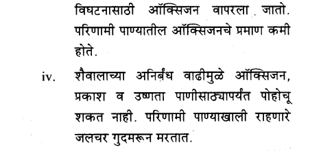 maharastra-board-class-10-solutions-science-technology-striving-better-environment-part-1-57